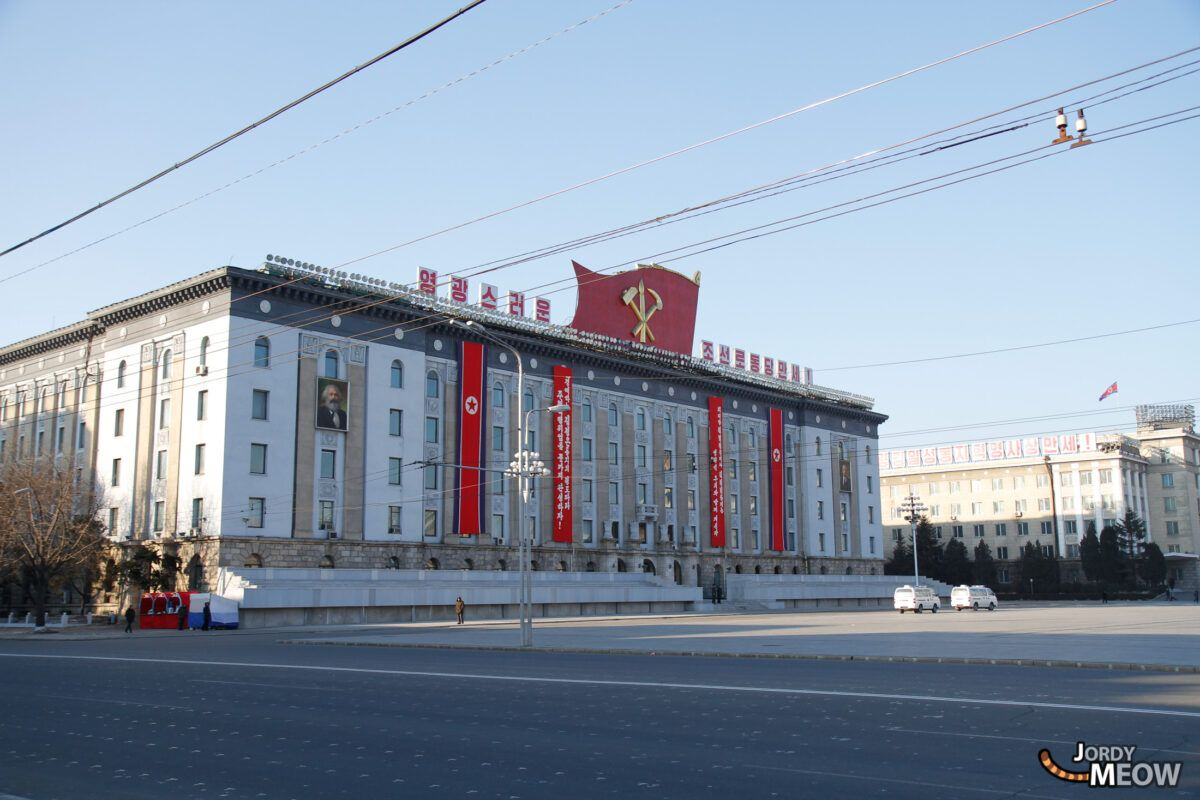 Government Building in Pyongyang