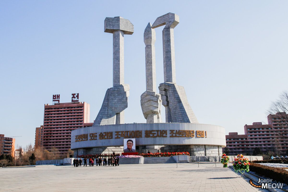 Workers Party Monument in Pyongyang