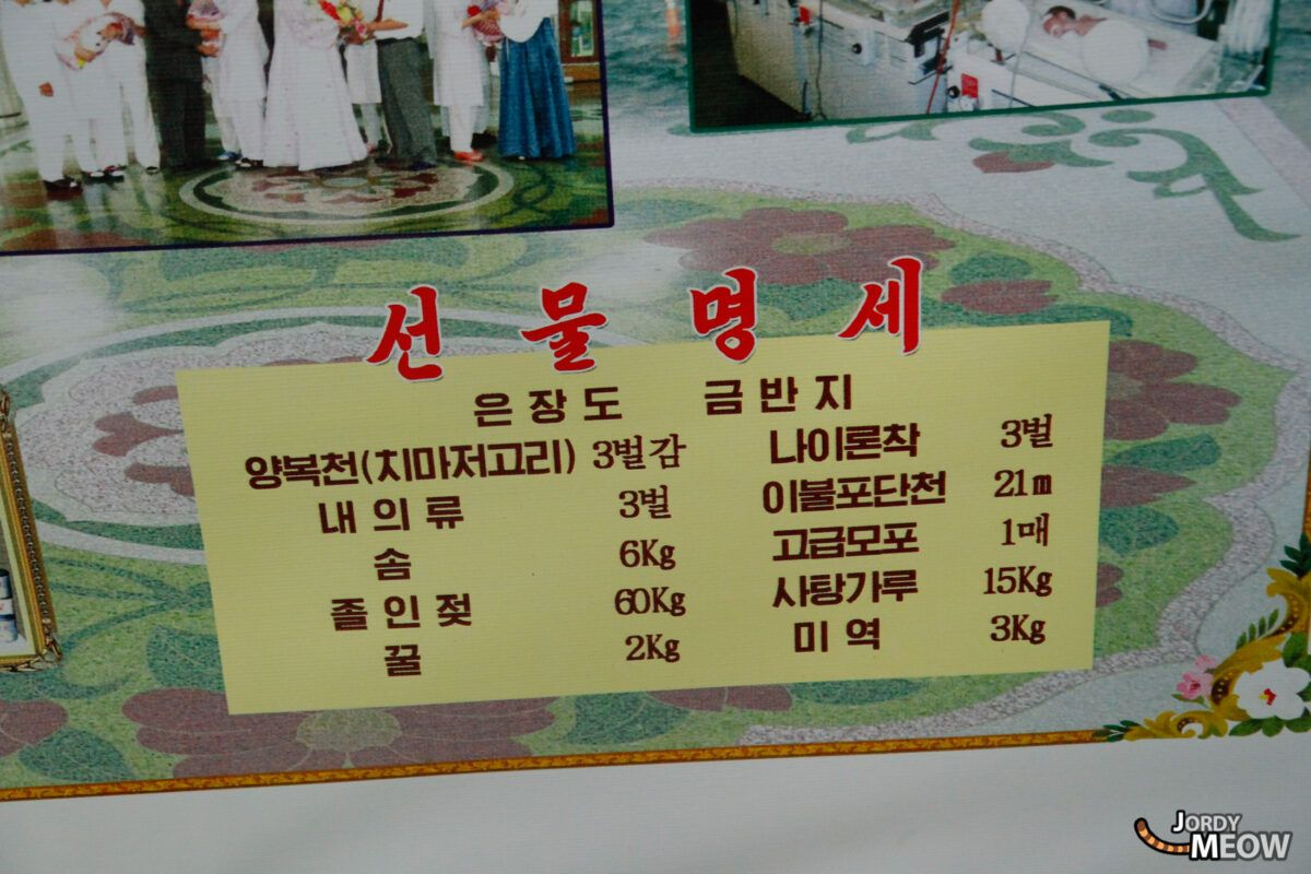 Maternity Presents in Pyongyang