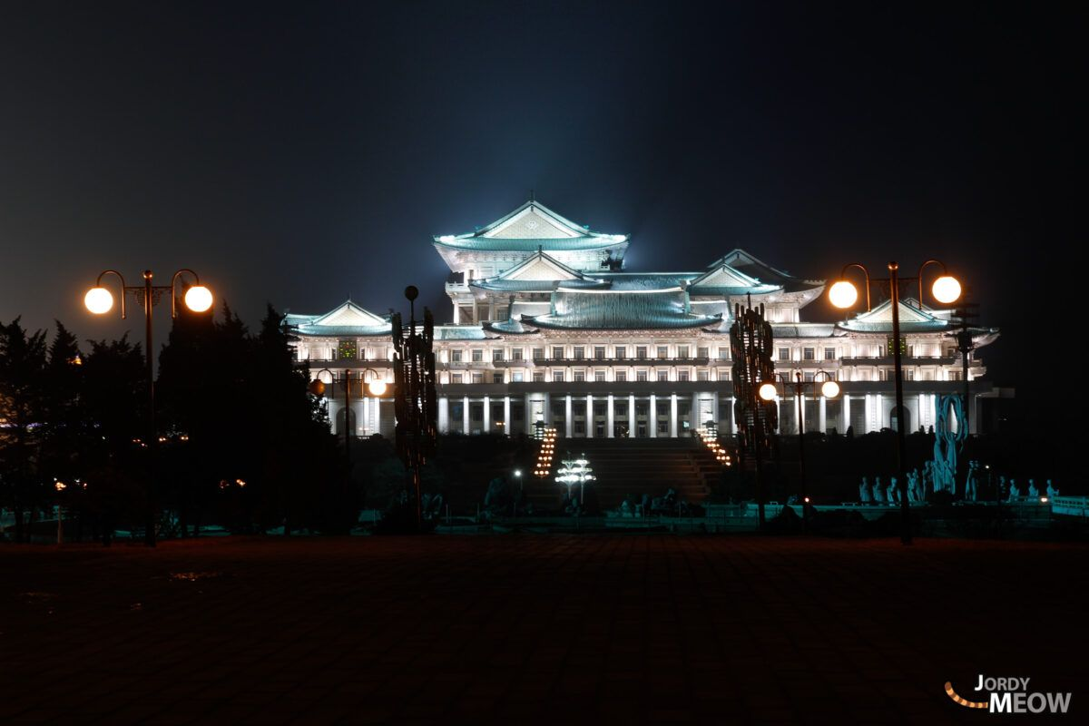The Lights are On at the People's Study Palace