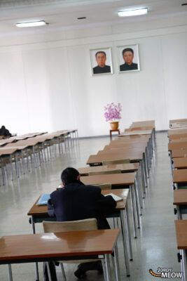 dprk, north korea