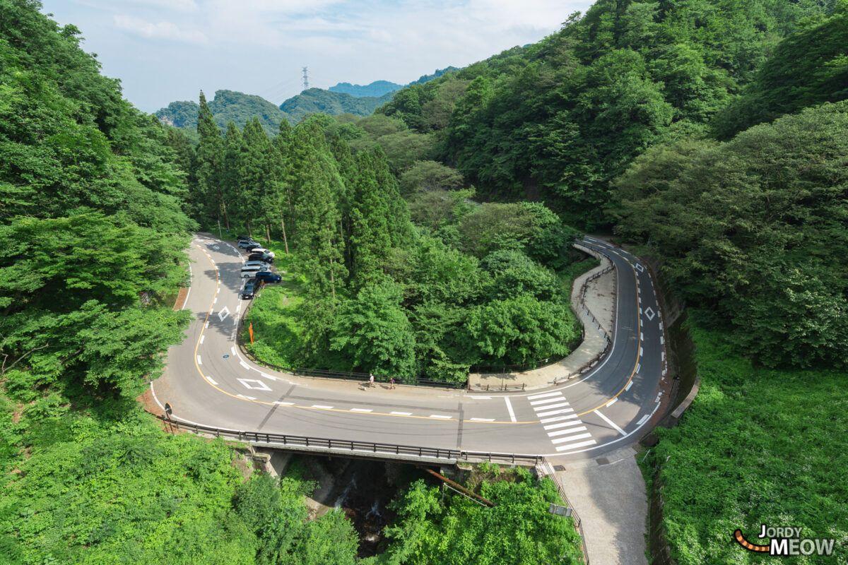 The U Road