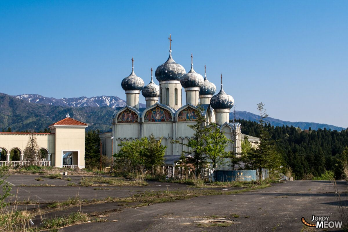 The Russian Village